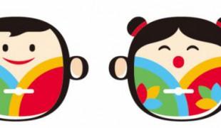 mascotte-china-expo-milano2015