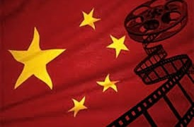 CHINA CINEMA